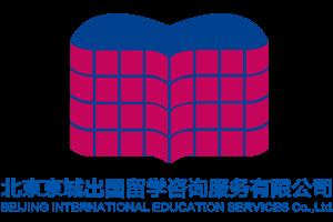 北京京城留学