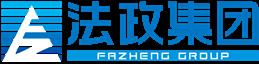 北京法政集团